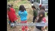 Над 100 нелегални емигранти бяха изведени от лагера в Овча купел