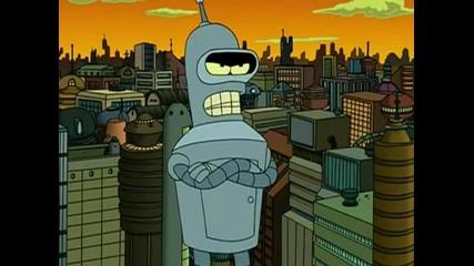Futurama - Бендър - Захапете Лъскавият ми Метален Задник