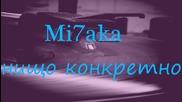 Mi7aka - Hищо Kонкретно