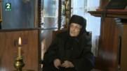 """Съвременни чудеса - игуменията на Калоферския девически манастир """"св. Въведение Богородично"""""""