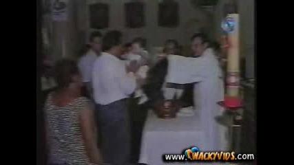 Свещеника Се Ядоса