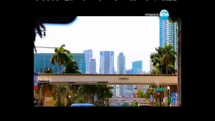 От местопрестъплението Маями - Сезон 10 Епизод 18 | Б Г Аудио