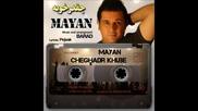 Mayan - Cheghadr Khoobe { New Song 2012 }