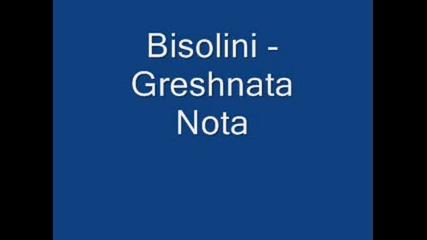Kingsize - Greshnata Nota