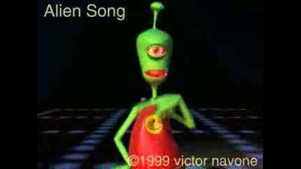 Песента На Извънземното