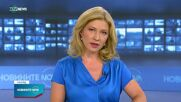 Новините на NOVA NEWS (26.07.2021 – 21:00)
