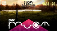 NEXTTV 034: Gray Matter (Част 170) Петър от Тополчане