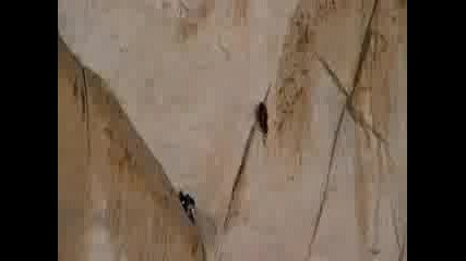 Катерене Big Wall - Азазел