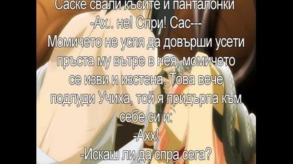[sasusaku] [fan fic] - And yet I love you 13