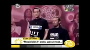 Music Idol 3 Bulgaria - Hilarious Stars