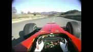 На борда на Ферари (наслаждавайте се)