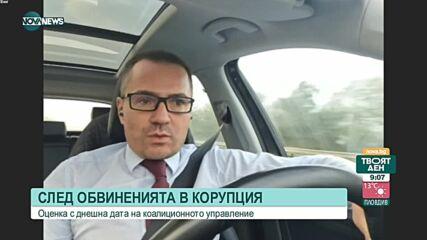 Джамбазки: Проектът на Петков и Василев е без идеология, като този на Трифонов