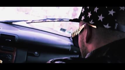 DRUNKO x DJ 89 - КАПИТАН
