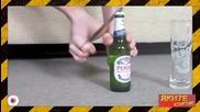 Как да си отворим бирата по нестандартен начин