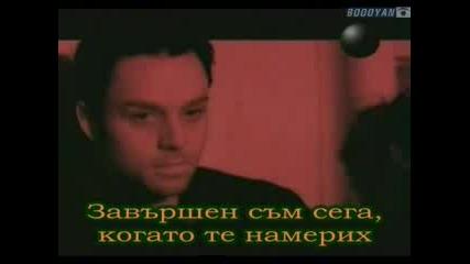 Savage Garden - I Knew I Loved You (субтитри)