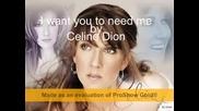 Селин Дион - искам да имаш нужда от мен (с текст)