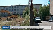 Столичен квартал брани с жива верига детска градинка