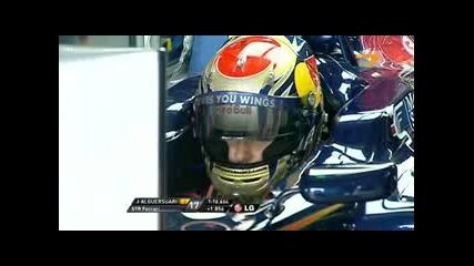 Formula 1 Гeрмания Квалификации част 3