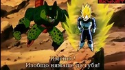 Dragon Ball Z - Сезон 5 - Епизод 158 bg sub