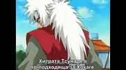 Naruto 81 [bg Subs]