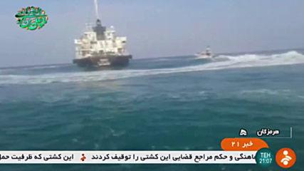 Iran: Foreign vessel smuggling fuel intercepted by IRGC – state TV