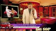 Q-check - Chakarazzi (official Video)