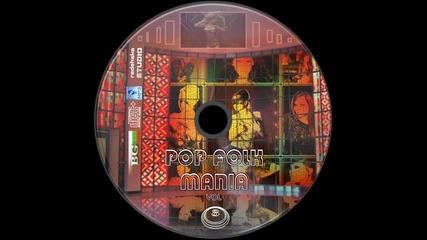 pop folk mania 2011