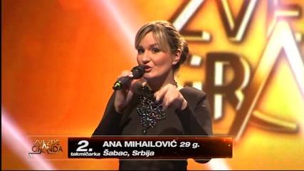 Emina Islamovic i Ana Mihailovic - Splet pesama - (live) - ZG 2 krug 14 15 - 21.02.15. EM 24