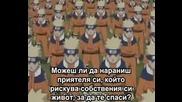Naruto 157 [bg Subs]