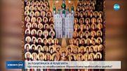 Ще получи ли независимост украинската православна църква?