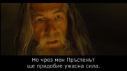 03. Властелинът на пръстените: Бг суб - Задругата на пръстена (2001) The Lord of the Rings Extended