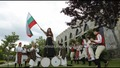 Европа - България