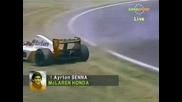 Formula 1 - Сена Инцидент 1992