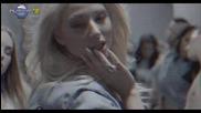 Цветелина Янева - Кажи ми, ало | Официално видео