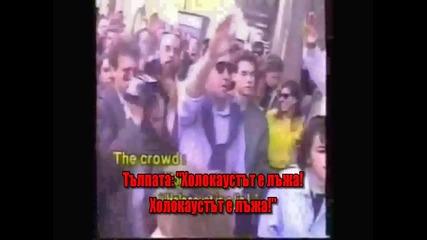 Честване на рождения ден на Адолф Хитлер - 20.04.1989 г., Мадрид - Част І