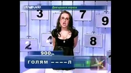 господари на ефира - Гафове в шоуто на Лина !!!
