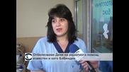 Министерството на здравеопазването ще работи по няколко стратегии за родилната грижа