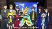 Oda Nobuna no Yabou - Епизод 7 - Bg Sub