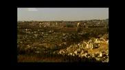 Проучване на Библията (2009) документален
