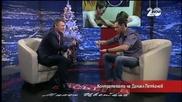 Контратемата на Даниел Петканов - Часът на Милен Цветков (16.12.2014)