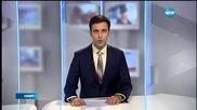 Спортни новини (07.12.2015 - централна)