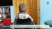 ЗОВ ЗА ПОМОЩ: Мечтата на 5-годишния Никола е да ходи