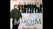 Максим shen kinkong 2013
