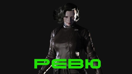 Евтини Рс Игри: Velvet Assassin Ревю
