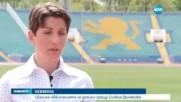ОНЕВИНЕНА: Свалиха обвиненията за допинг срещу Силвия Дънекова