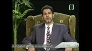 Исус - Ислямски Пророк