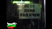 Nad Zakona Presents Jentaro - Moje Da Si Lud