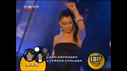 Пей С Мен - Софи Маринова И Стефани Спасова - Трамвай №5