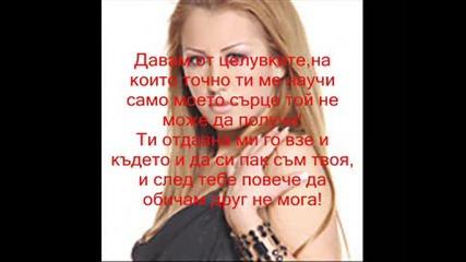 New!Супер Балада - Джена - Не Е Любов(с Текст)