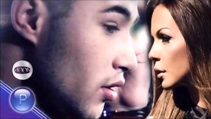Galena & Sergio - Pantera _ Official Video 2015